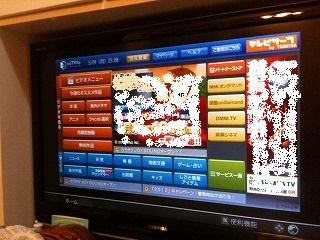 アクトビラ,DMM TV for Blue-ray Disc,Wii TVの友チャネル