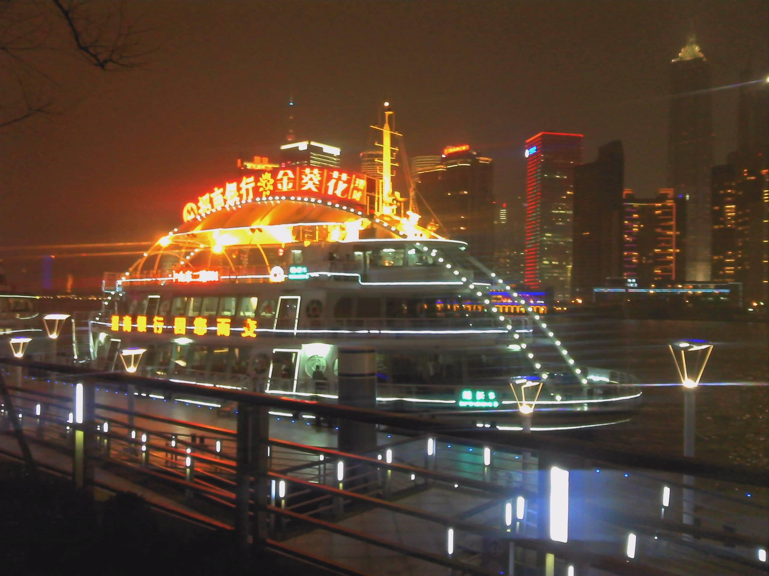 阪急交通社 格安ツアーで行く 上海・蘇州・無錫