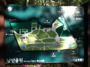 南山タワー公園