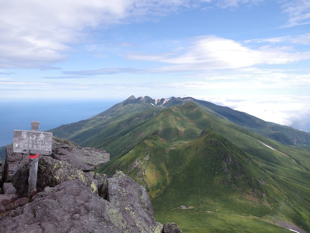 北海道 知床半島 羅臼岳 2015年登山