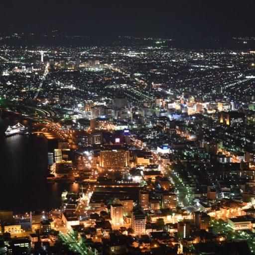 函館観光に行ってきました。