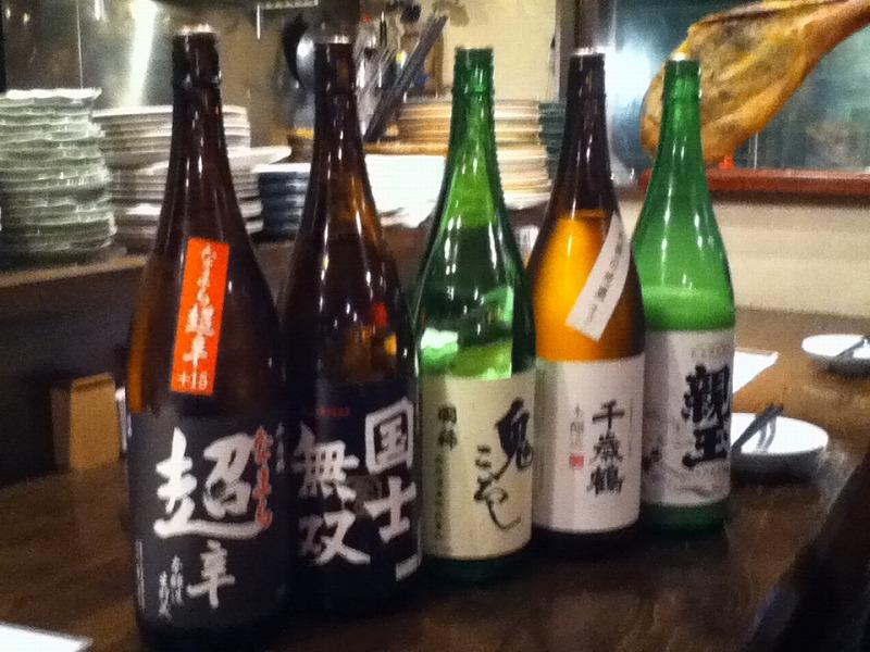 北海道 札幌 原始焼き酒場 OpusOne